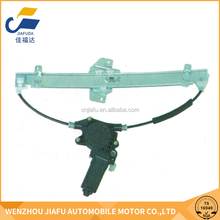 Good Price car windscreen Electric Window Regulator