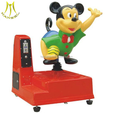 Hansel fair attractions for kids and amusment equipment for children for sale with kiddie rides china