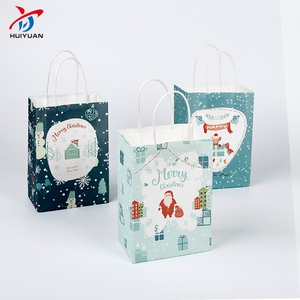 Design kids party gift packaging bag Christmas gift Paper bags