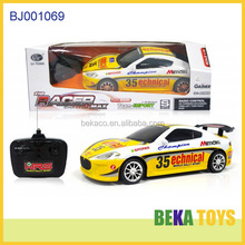 R/C Sport Racing Car Radio Control Toy for Toddlers