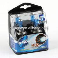 Halogen bulb H7 12V 100W super white auto halogen lamp