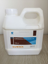Veterinary Medicine Albendazole suspension For Poultry