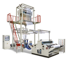 PE Film blowing machine extruder
