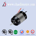 35 mm diameter brushless motor CL-WS3530W