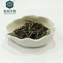 Chinese best quality organic white <strong>tea</strong>