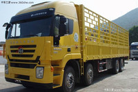china famous brand Iveco genlyon model lorry van platform truck for sale in Africa