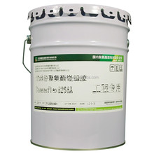 Railway Sealant Double Component/Two Part Non-Sagging Polyurethane Joint Sealant