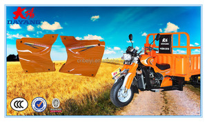 china chongqing best selling cargo 3 wheel motorcycle motorcycle side cover