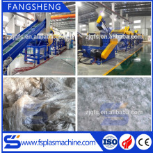 FANGSHENG film plastic recycle machine/pe pp woven bag washing line