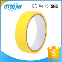 different size sticky waterproof custom printed packing masking pvc floor marking tape