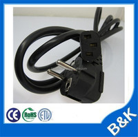 Somali adapter 2 pin plug Alibaba male and female connectors xlpe insulated power cable
