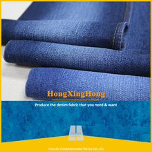 NO.A2783 100 cotton fabric woven denim fabric with different color
