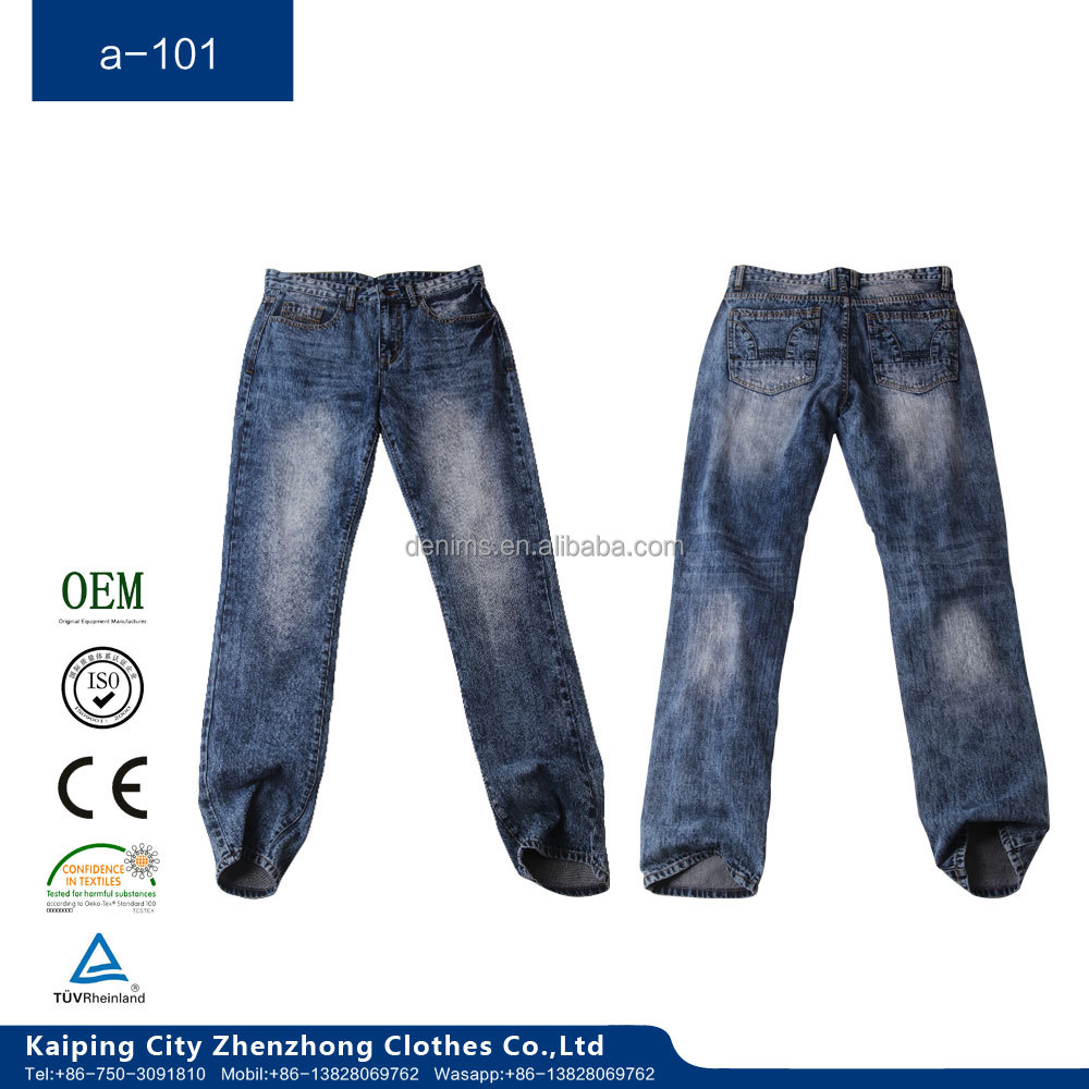 A-101 mens relaxed long pants mid waist denim jeans funky jeans for boys
