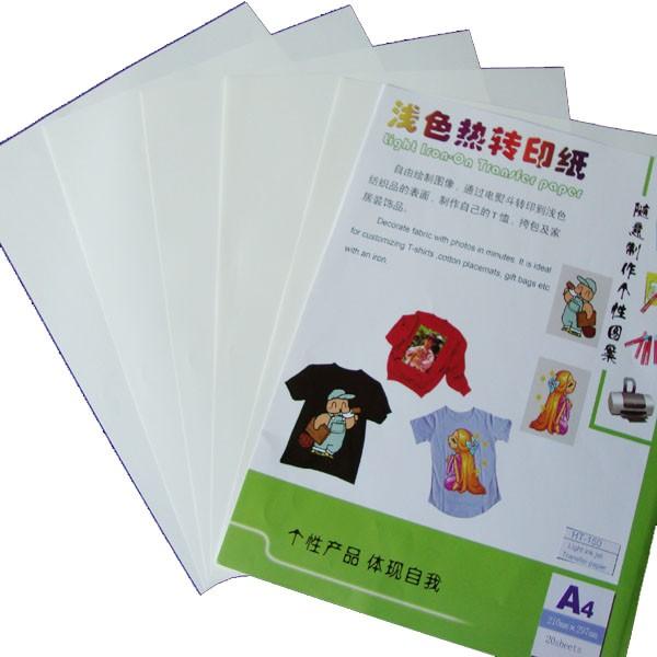 Auplex a4 size best quality t shirt heat transfer paper for Best quality t shirt transfer paper