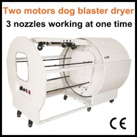 2015 Automatic dog dryer pet hair grooming dryer A2-1