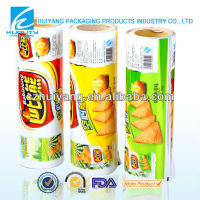 Custom design plastic film printer for chips packaging