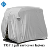 China manufacturer 2 passenger golf cart storage cover