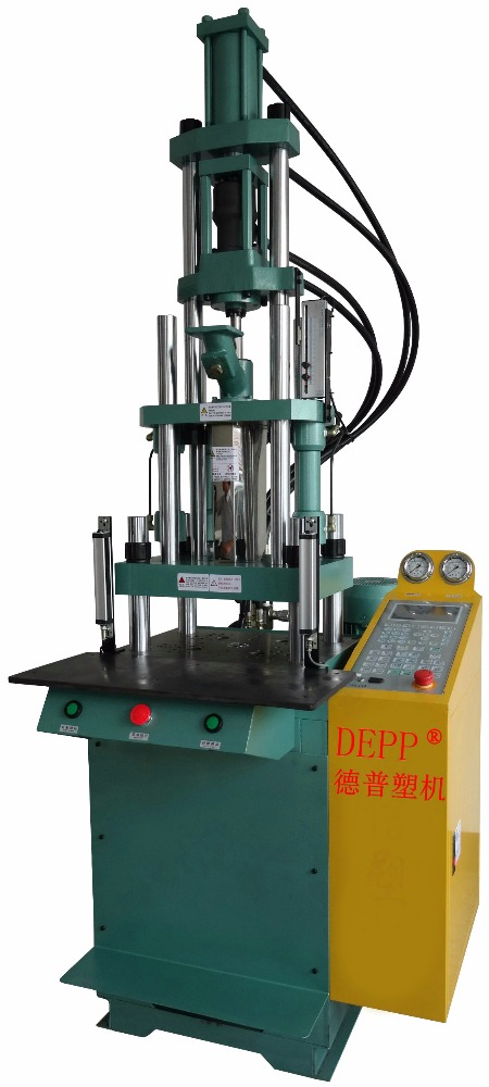 DEPP YX-200 vertical injection molding machine