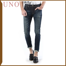V0064 Denim Brand Name Designer Skinny Pants Best Cheap Men's Slim Jean