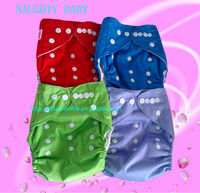 colorful reusable waterproof baby cloth diaper
