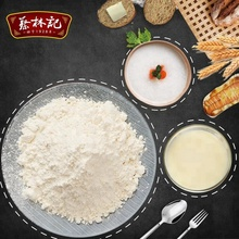 Suitable for bread Suitable for making cakes Chinese wholesalers Low price and high quality High-gluten flour