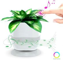 New Outdoor Water Atake Dancing Speakers Led