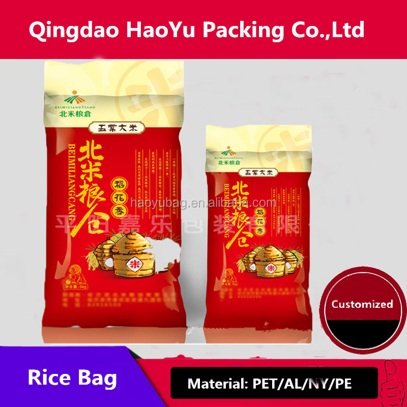 Manufacturer laminated vacuum rice pouch/side gusset plastic rice bag with lower price