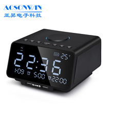 2017 Popular Phone Charger Alarm Clock With Bluetooth Speaker And Fm Radio