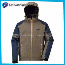 AM4109A Moda Multicolor Serie Caliente Bike Riding Jacket