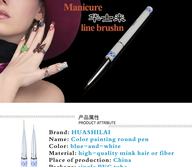 New Design Art Manicure Drawing Patterns Color Painting Round Nail Pen Brush
