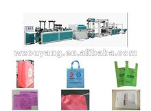 100GSM Non-woven bag automatic cutting and sewing machines