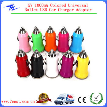 5V 1000mA Colored Universal Bullet USB Car Charger Adapter with LED Indicated