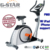 GS-8728HP New Design Indoor cybex crane fitness equipment magnetic commercial elliptical trainer