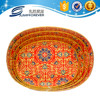 Hard and good design Gold Rim Oval for Ramadan decorative plastic tray