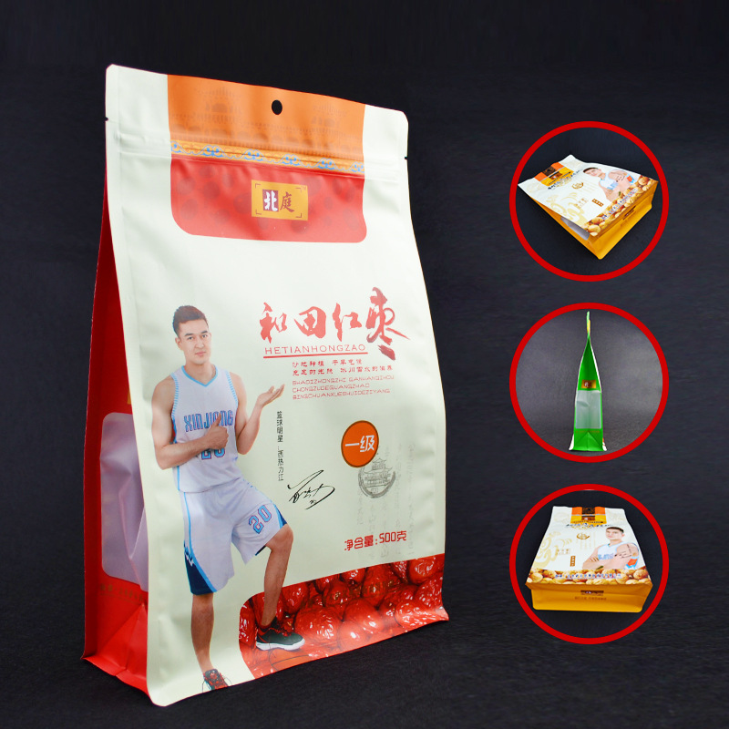 Wholesale Custom Printed Biodegradable Feature And Side Gusset Type Hdpe Plastic Bag For Sweets