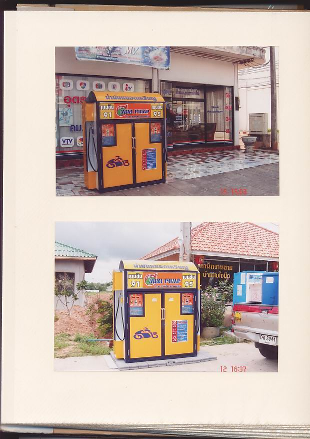Oil Vending Machine