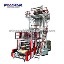plastic pe film blowing extrusion and flexographic printing machine connection-line