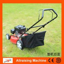 "20"" automatic petrol lawn mower/grass cutter"