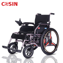Wholesale folding wheel chair electric for cerebral palsy children