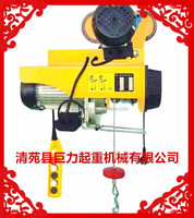 Building construction tools mini electric hoist with electric trolley