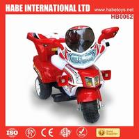 Electric Three Wheel Motorcycle For Children