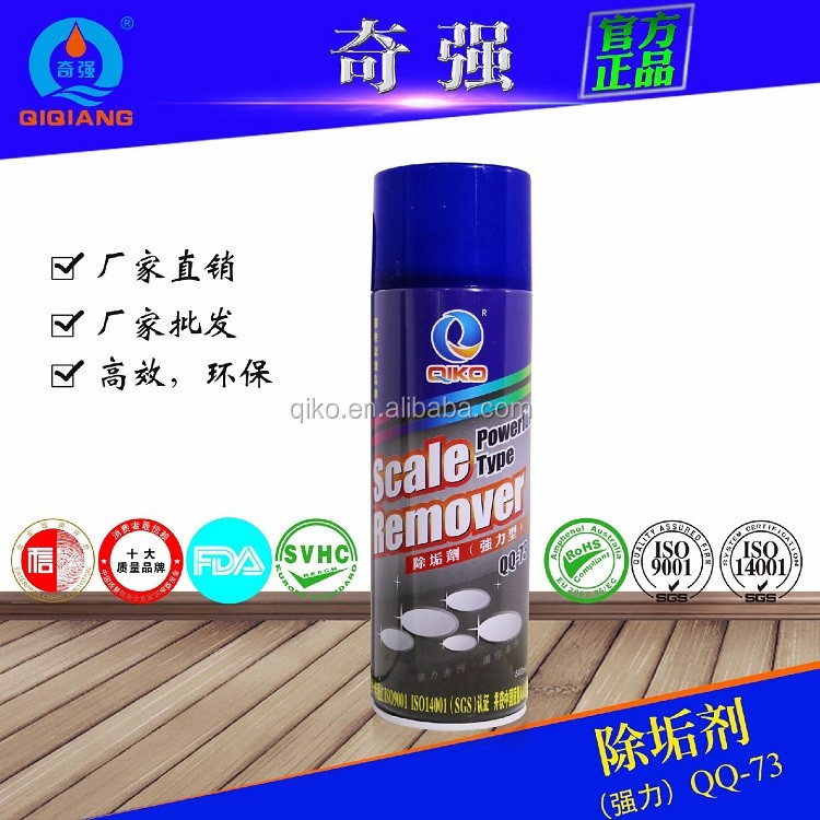 Good quality chemical vanish stain remover