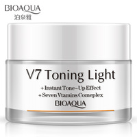 BIOAQUA Crystal clear whitening cream moisturizing brighten skin foundation cream