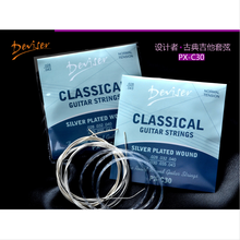 Cheap Classical Guitar String nylon classic wholesale guitar accessories