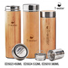Eco friendly bamboo handle double wall thermos thermal travel coffee mug cup with logo