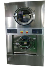 Hot selling industrial new design commercial hotel stack washer and dryer prices