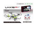 2017 high quality radio control airplane drone go pro for sale