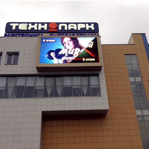 P16 Large Outdoor Full-color/Multi-color Modular LED Display