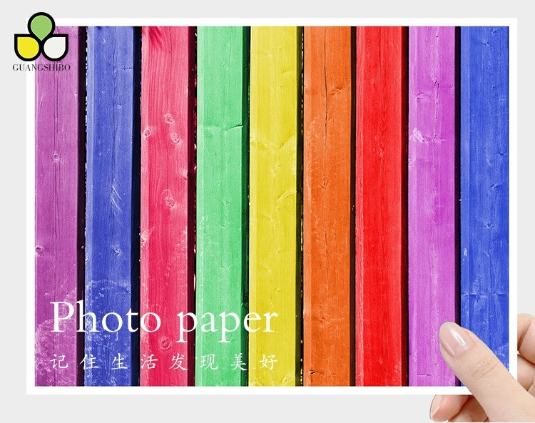 260gr Inkjet Resin Coated Photo Paper Waterproof RC Glossy a4 photo paper