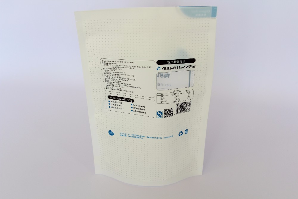Plastic BOPP PET PE Compounded Matte White Flour Packing Bag With Zipper